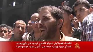 قصف إسرائيلي على المركز التجاري الوحيد برفح