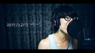 Wherever you are – ONE OK ROCK ( Cover by TAKASHI )
