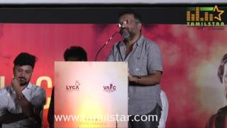 Yaman Movie Audio Launch Part 2