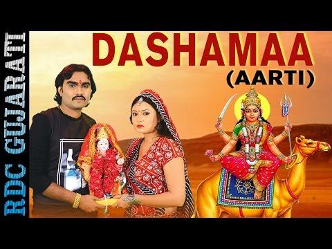 Dashama Aarti    Jignesh Kaviraj,Tejal Thakor    DJ Dashama Na Dhame Laito Bale    FULL HD VIDEO