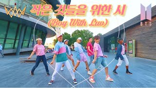 [KPOP IN PUBLIC] BTS (방탄소년단) - Boy With Luv [UJJN/KILLA] | LONDON