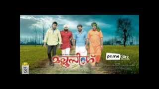 .Oru Kingini Kattu Karaoke : - Malayalam Karaoke::. Mallu Singh (2012)