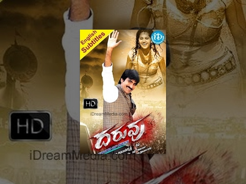 Daruvu (2012) || Telugu Full Movie || Ravi Teja - Taapsee Pannu...