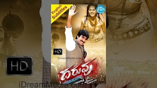 Daruvu - Daruvu Full Movie - HD