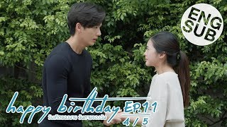 [Eng Sub] happy birthday ????????????? ???????????? | EP.11 [4/5]