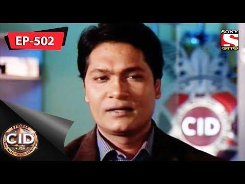 CID(Bengali) - Ep 502 - Rear Window - 14th January, 2018 thumbnail