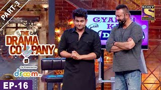 The Drama Company - Episode 16 - Part 3 - 9th September, 2017  from SET India