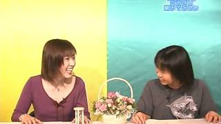 ??????????Asami Sanada & Megumi Hayashibara Q&A?