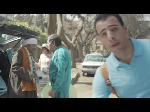 Egypt post: El Bawab