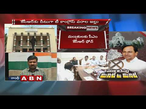 Telangana Congress party strategies for Early polls, starts manifesto process
