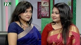 Shuvo Shondha (শুভসন্ধ্যা) | Talk Show | Episode 4318 | Conversation