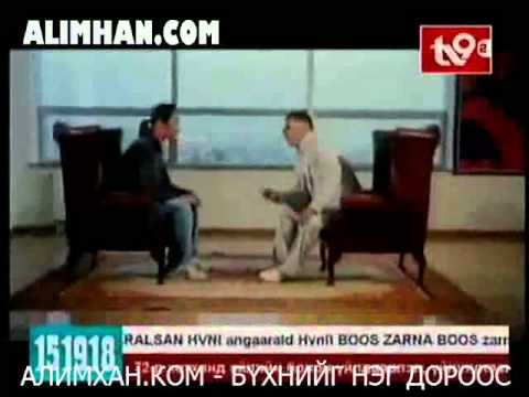 tengeriin iveel mongol kino clip0