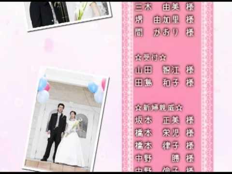 結婚式 プロフィールビデオ エンドロール 披露宴 映像【春】