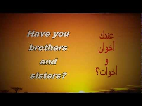 learn arabic saudi dialect - short sentences 4