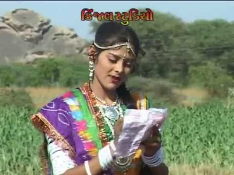 gujarati hd songs - mara manda kera meet meto - album - o pardeshi...