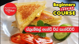 Scrambled Egg and Cheese Sandwich - Episode 702 - Beginners Cooking Course - Anoma's Kitchen