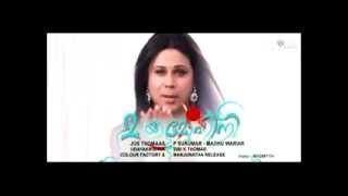 Mayamohini Official Trailer and Full Movie Part - 1