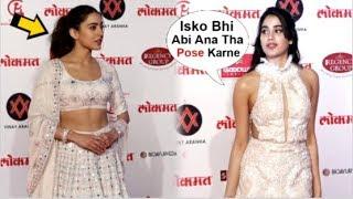 Jhanvi Kapoor IGNORES Sara Ali Khan In Front Of Media At Lokmat Awards 2018