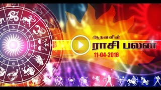 Rasi Palan Today 09-04-2016 | Horoscope