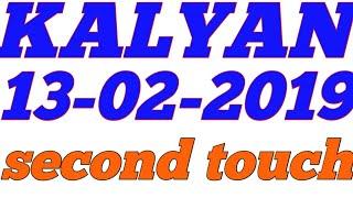 Kalyan 13/02/2019 Dhamka trick proof ke shat Dekho ||by Malamal kalyan trick