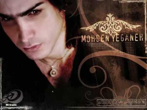 Mohsen Yeganeh - Mah Asal