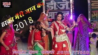 Rajasthani DJ Party Song -