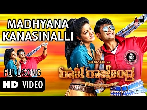 Raja Rajendra| madhyana Kanasinalli | Feat.sharan,ishitha Dutta | New Kannada Video Song video