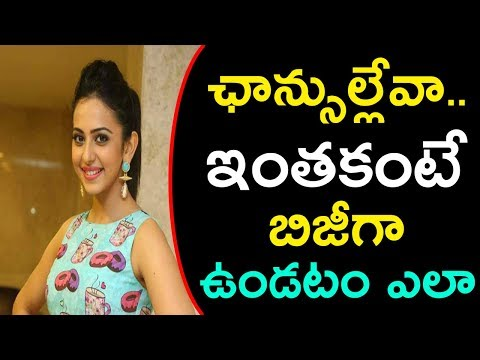 Rakul Preet Singh About No Chances In Tollywood | Rakul Preet Singh 2018 Movies | Media Poster