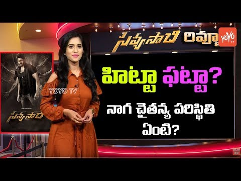 Savyasachi Review And Rating | Naga Chaitanya | Nidhhi Agerwal | YOYO TV Channel