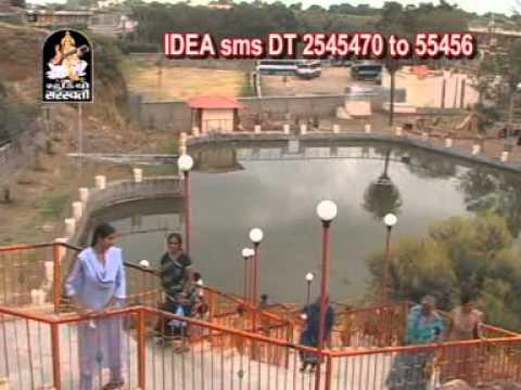 Kirtidan Gadhvi- Khodiyar Maa Garba- Radiyamnu Rajapara Gaam | Gujarati Non Stop Video video
