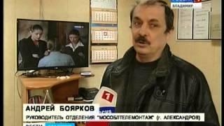 боярков константин люберецкий суд снов Скот, сон