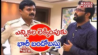 All Arrangements Set For Election Counting In Vizianagaram