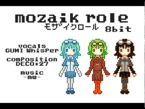 【Gumi Extend】 Mozaik Role 8bit Version 【Vocaloid 3】 (+ Vsq)