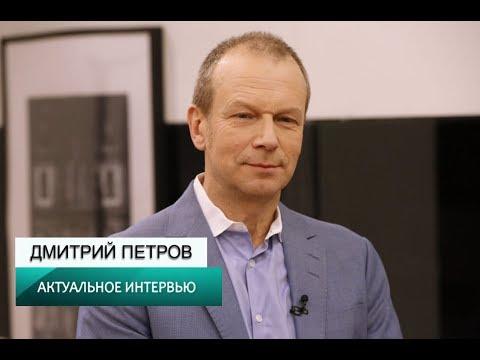 Лингвист, полиглот Дмитрий Петров. Актуальное интервью