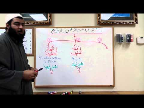 Lessons on Tajweed - Session 2 - Rules of Meem Sakin and Rules of Qalqala - by Shaykh Hosaam