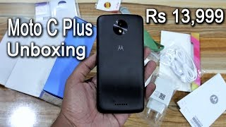Motorola Moto C Plus Unboxing | 14000 main 4000mah