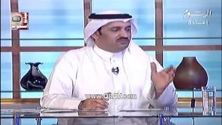 محمد الوشيحي : المرأه التي تمارس الجنس بالمال لسد الحاجه أشرف