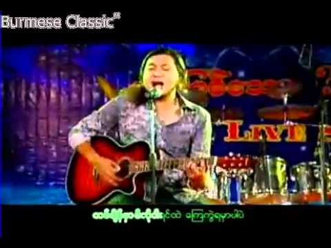 Naw Naw-myanmar New Love Song 2011 video