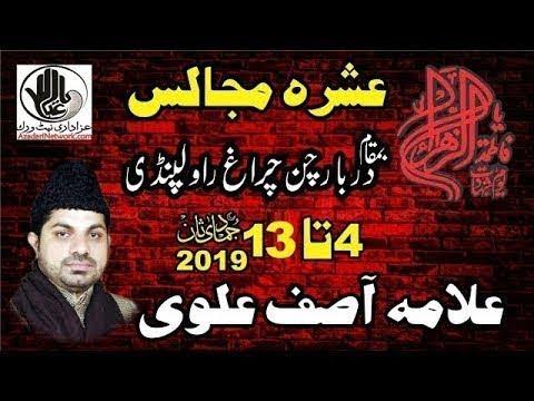 Live Ashra Majalis 13 Jamad Sani 2019 Rawalpindi