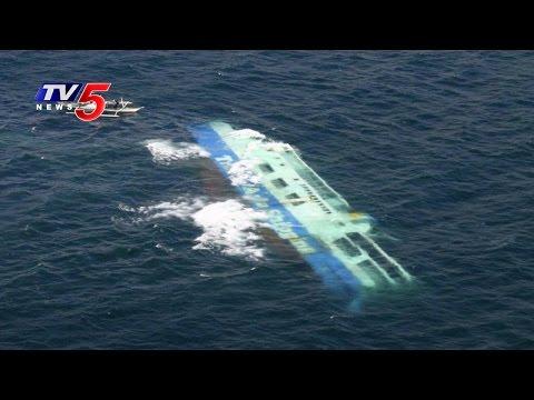 Tragic Boat Accident in Congo - 129 Dead : TV5 News