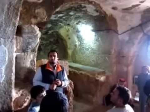 Tour Inside the Cave of the 7 Sleepers (mentioned in Surah Kahf)
