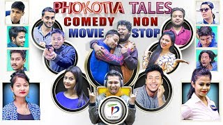 Phokotia Tales | ফকটীয়া টেলছ - Assamese Movie  : Non Stop Comedy Spoof (2017) | Director's Cut