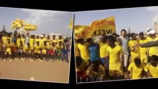 Welwalo Sport Club  Anthem(ወልዋሎ ስፖርት ክለብ መዝሙር) 2016