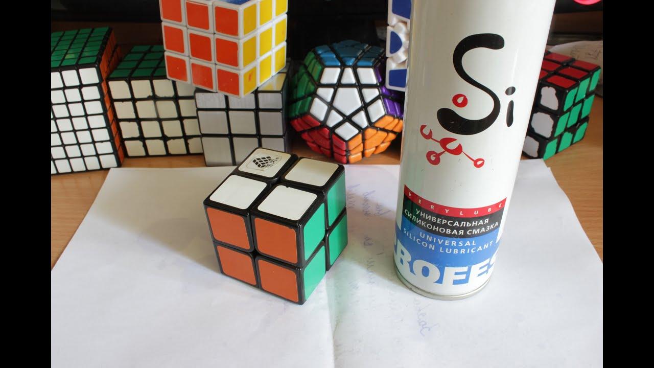 Чем смазать кубик рубик в домашних условиях 430