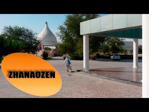 Экономика казахстана главные новости экономики казахстана