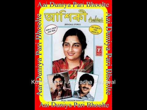 Main Duniya Bhula Dunga - Bangla (Kumar Sanu Duet)