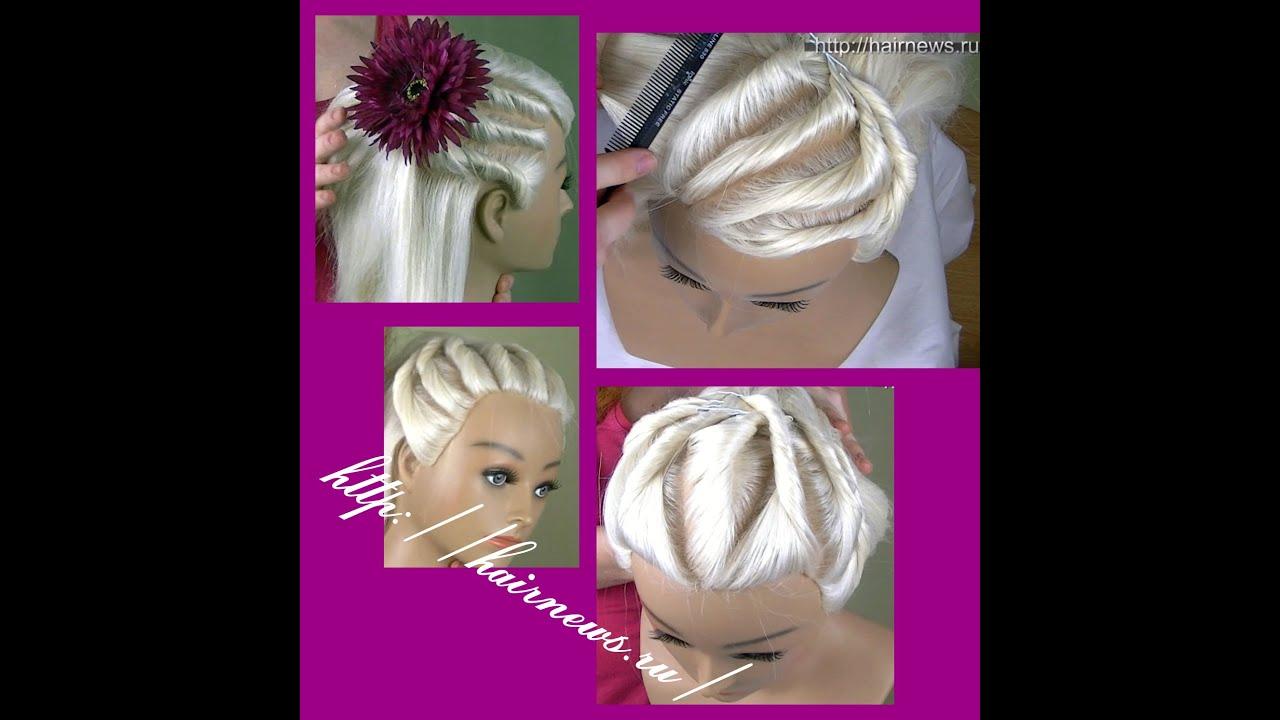 Причёска на длинные волосы со жгутиками