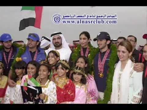Sheikh Rashid Al Maktoum