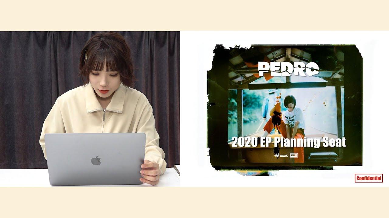 PEDRO (BiSH AYUNi D Solo Project) - アユニ・Dによるプレゼン動画を公開 1st EP 新譜「衝動人間倶楽部」2020年4月29日発売予定 thm Music info Clip
