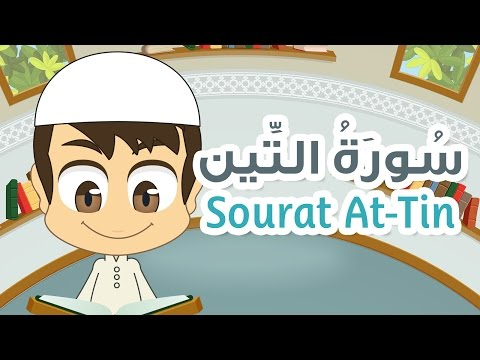 Surah At-Tin - 95 - Quran for Kids - Learn Quran for Children